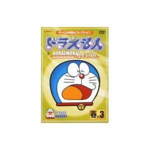 種別:DVD 発売日:2004/04/21 収録:Disc.1/01.オオカミ一家を救え!!/02....