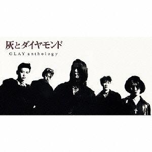 種別:CD+DVD 発売日:2014/05/25 収録:Disc.1/01.真夏の扉(5:19)/0...