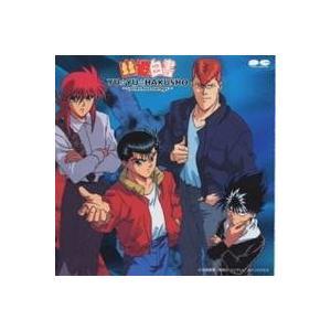 種別:CD 発売日:1999/03/17 収録:Disc.1/01. 微笑みの爆弾 (4:12)/0...