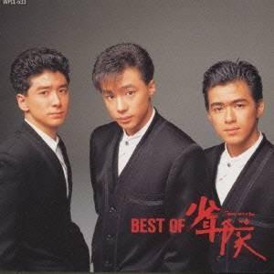 少年隊/BEST OF 少年隊 【CD】|esdigital