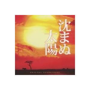 種別:CD 発売日:2009/10/21 収録:Disc.1/01. 祈り [遺された思い] (2:...