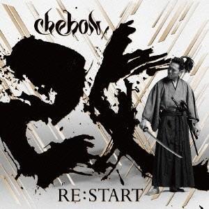 種別:CD 発売日:2015/07/29 収録:Disc.1/01.Intro -Re:Start-...