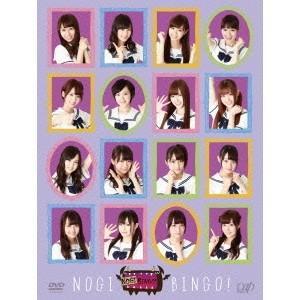 NOGIBINGO! 【DVD】|esdigital
