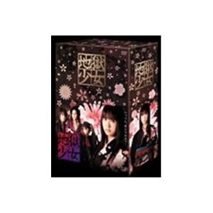 地獄少女 DVD-BOX(4枚組) 【DVD】