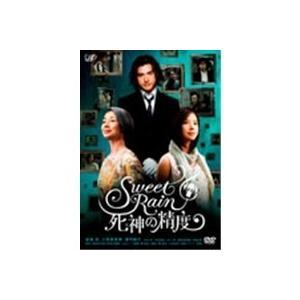 Sweet Rain 死神の精度 【DVD】