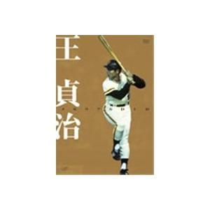 種別:DVD 発売日:2008/11/21 説明:概略 ・オープニング/・誕生〜野球との出会い/・1...