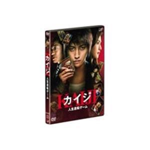 種別:DVD 発売日:2010/04/09 説明:解説 福本伸行による原作「カイジ」は96年より「ヤ...
