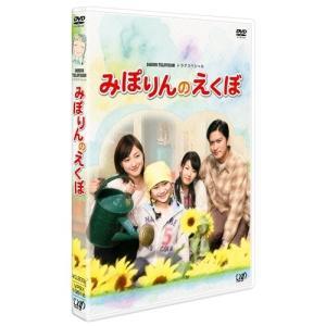 種別:DVD 発売日:2010/10/27 説明:解説 みぽりんの遺した359枚にも及ぶ絵手紙が、残...