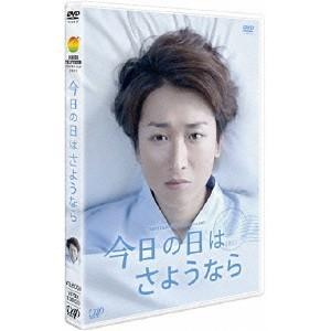 種別:DVD 発売日:2014/01/22 説明:『今日の日はさようなら』 中途半端な風景。中途半端...