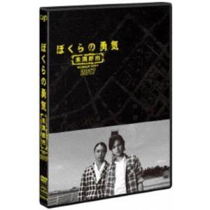種別:DVD 発売日:2017/12/06 説明:解説 1997年土曜9時枠で放送され一大ブームとな...