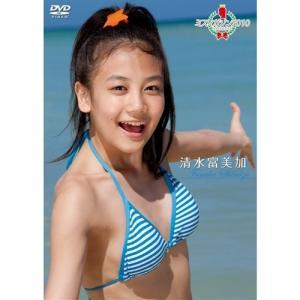 ミスマガジン2010 清水富美加 【DVD】