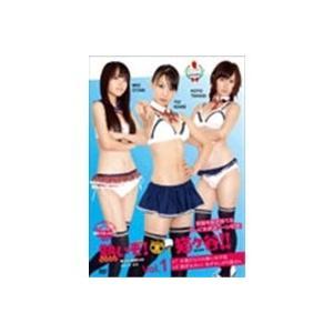 熱いぞ!猫ヶ谷!! Vol.1 【DVD】