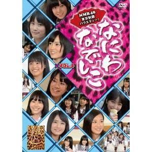種別:DVD 発売日:2012/02/28 説明:シリーズストーリー 010年…あのAKB48の妹分...