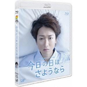 種別:Blu-ray 発売日:2014/01/22 説明:『今日の日はさようなら』 中途半端な風景。...