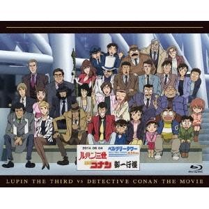 ルパン三世vs名探偵コナン THE MOVIE 【Blu-ray】