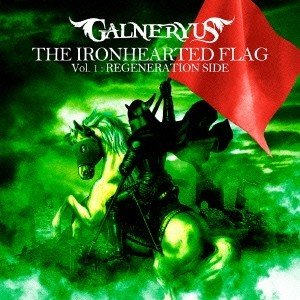 種別:CD+DVD 発売日:2013/05/22 収録:Disc.1/01.BRAVING FLAG...