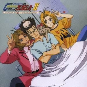 (ドラマCD)/新世紀GPXサイバーフォーミュラSAGA 【CD】
