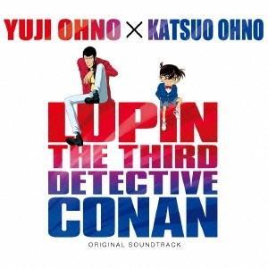 (オリジナル・サウンドトラック)/ルパン三世vs名探偵コナン THE MOVIE オリジナル サウン...