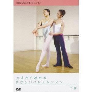 種別:DVD 発売日:2010/03/03 説明:バリュープライス版/62分 販売元:日本コロムビア...