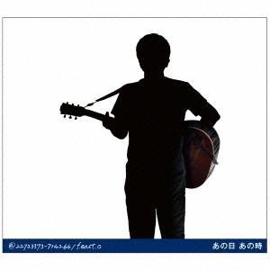 小田和正/あの日 あの時 【CD】|esdigital