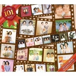 由紀さおり・安田祥子/安田シスターズ 童謡・唱歌 オールタイムベスト101 【CD】