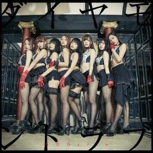 G☆Girls/ダイヤモンドラブ《TYPE-A》 【CD】