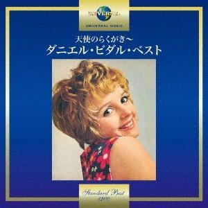 ダニエル・ビダル/天使のらくがき〜ダニエル・ビダル・ベスト 【CD】