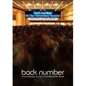 back number/All Our Yes...の関連商品6