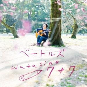 種別:CD 発売日:2016/05/25 収録:Disc.1/01.黒いカラス(2:04)/02.お...