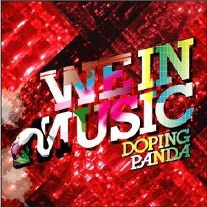 種別:CD 発売日:2004/05/05 説明:ギター・ロック・バンド、DOPING PANDAのア...