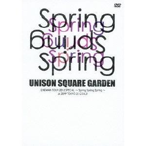 UNISON SQUARE GARDEN ONEMAN TOUR 2012 SPECIAL〜Spri...