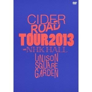 ユニゾン スクエア ガーデン/UNISON SQUARE GARDEN TOUR 2013 CIDER ROAD TOUR @ NHK HALL 2013.04.10 【DVD】|esdigital
