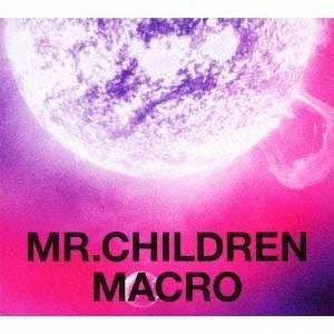 Mr.Children/Mr.Children 2005-2010 <macro> 【CD】|esdigital