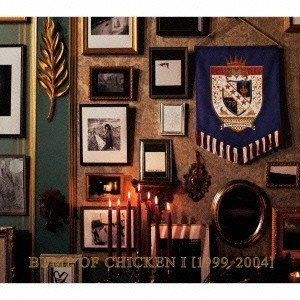 BUMP OF CHICKEN/BUMP OF CHICKEN I [1999-2004] 【CD】|esdigital