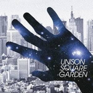 種別:CD 発売日:2011/05/11 収録:Disc.1/01. オリオンをなぞる (4:22)...