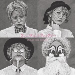 種別:CD 発売日:2014/01/22 収録:Disc.1/01.スノーマジックファンタジー(5:...