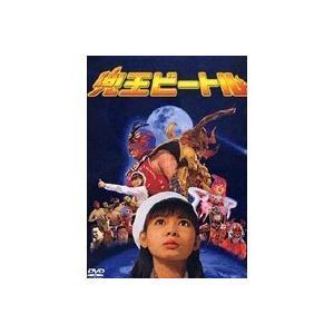 兜王ビートル 【DVD】