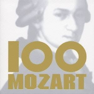 (クラシック)/100曲モーツァルト 10枚10時間¥3000 【CD】|esdigital