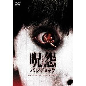 種別:DVD 発売日:2008/03/28 説明:ストーリー 住宅街の一角にひっそりと建つ幽霊屋敷と...