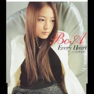 種別:CD 発売日:2002/03/13 収録:Disc.1/01. Every Heart -ミン...
