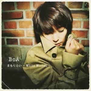 種別:CD+DVD 発売日:2009/12/09 収録:Disc.1/01. まもりたい 〜Whit...