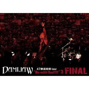 種別:DVD 発売日:2016/04/07 収録:Disc.1/01.end of the sky…...
