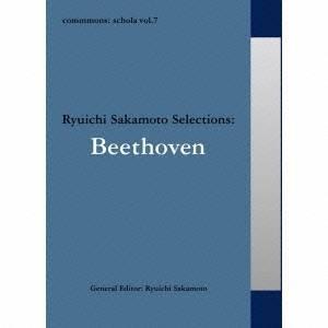 (クラシック)/commmons: schola vol.7 Ryuichi Sakamoto Selelctions:Beethoven 【CD】|esdigital