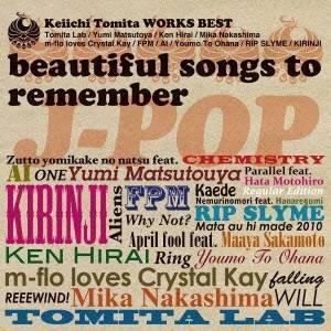 種別:CD 発売日:2011/03/02 収録:Disc.1/01. エイプリルフール feat.坂...