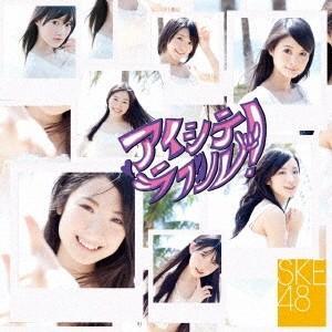 種別:CD+DVD 発売日:2012/05/16 収録:Disc.1/01.アイシテラブル!(3:3...