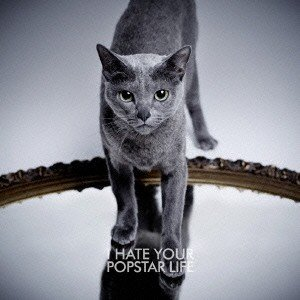 黒夢/I HATE YOUR POPSTAR LIFE《TYPE;B》 【CD+DVD】
