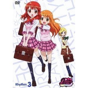 プリティーリズム・オーロラドリーム Rhythm3 【DVD】|esdigital