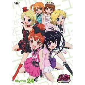 プリティーリズム・オーロラドリーム Rhythm24 【DVD】|esdigital