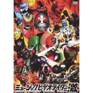 ※お届け納期はカートボタンを押してご確認ください。 ■種別:DVD ■発売日:2012/09/26 ...