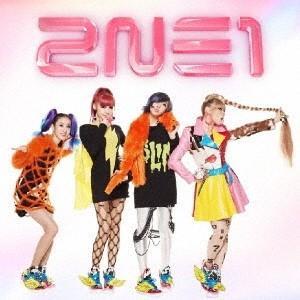 2NE1/GO AWAY 【CD+DVD】